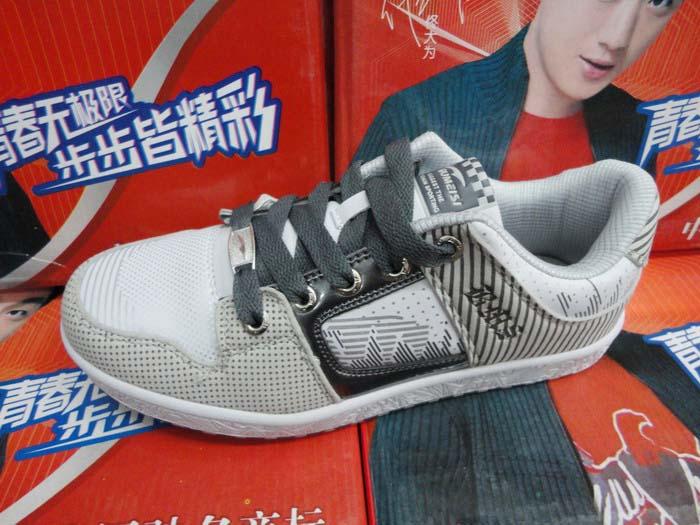 1024正品新款步美斯女板鞋9828两色15双装