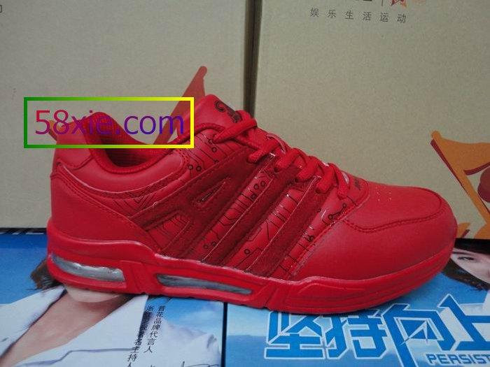 【售完】1117正品新款晋花男休闲鞋批发8563三色12双