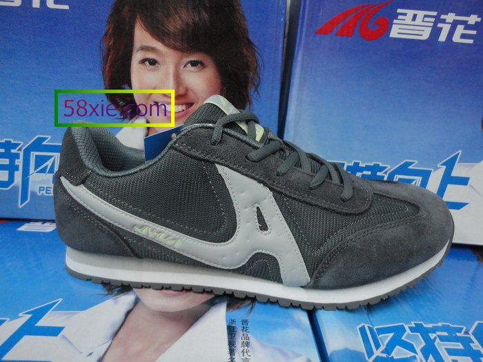 【售完】1128正品新款晋花男休闲鞋批发8512三色12双