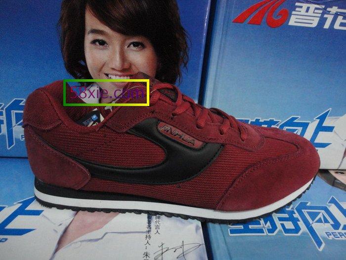 1216正品新款晋花男休闲鞋批发8567三色12双装