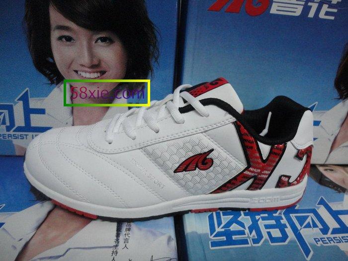 (售完)1216正品新款晋花男休闲鞋批发8520三色12双装