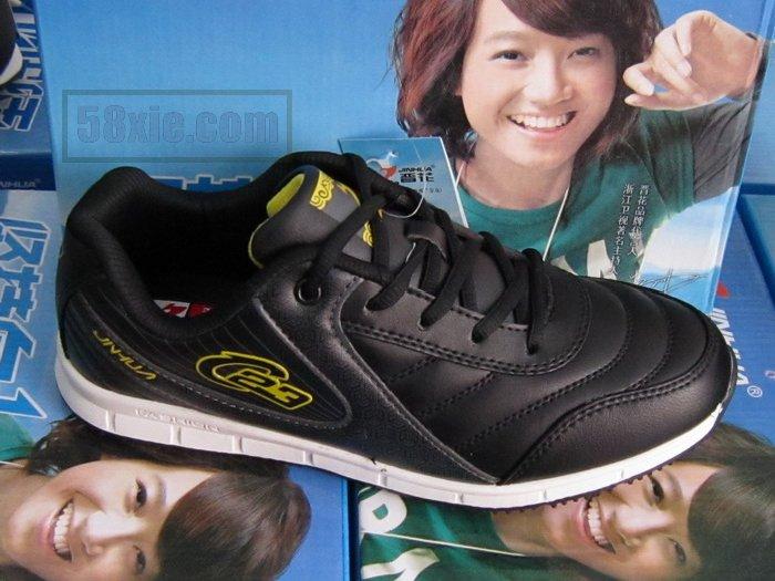 0509正品新款晋花男休闲鞋批发8367二色12双装
