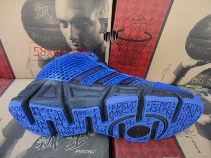 0601正品新款飘步男篮球鞋批发8869四色12双装