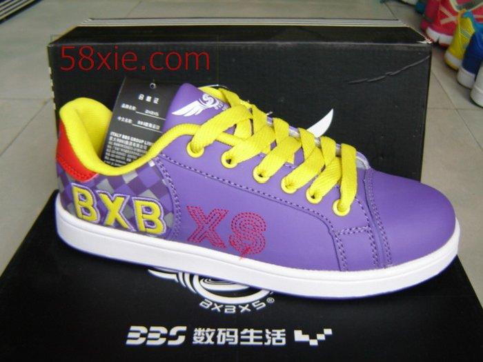 正品匹克男子篮球鞋,板鞋运动鞋批发2000双大量到货