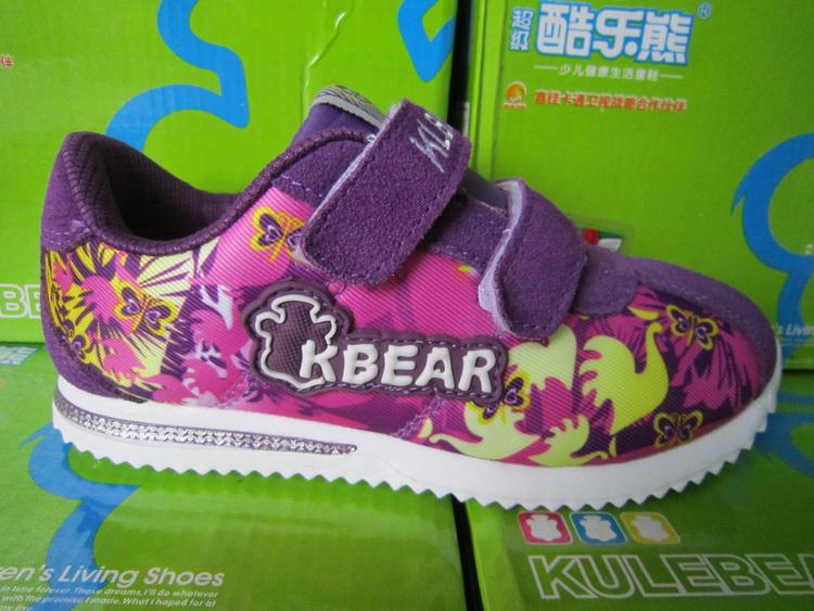 新款 酷乐/当前位置:首页>童鞋10000款供应区>酷乐熊> 0319正品新款酷...